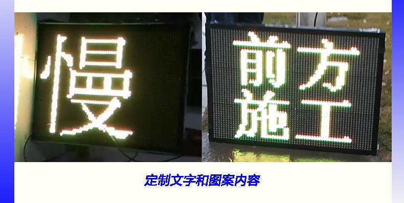 交通車速測速雷達LED顯示屏 3