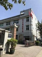 时代生物科技(深圳)有限公司