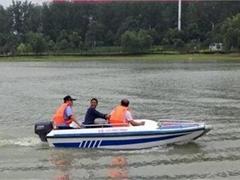 3.8m Speed Boat