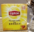 Lipton Black Tea Bags 200g