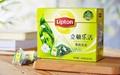 Celestial Seasonings Herbal Tea 1