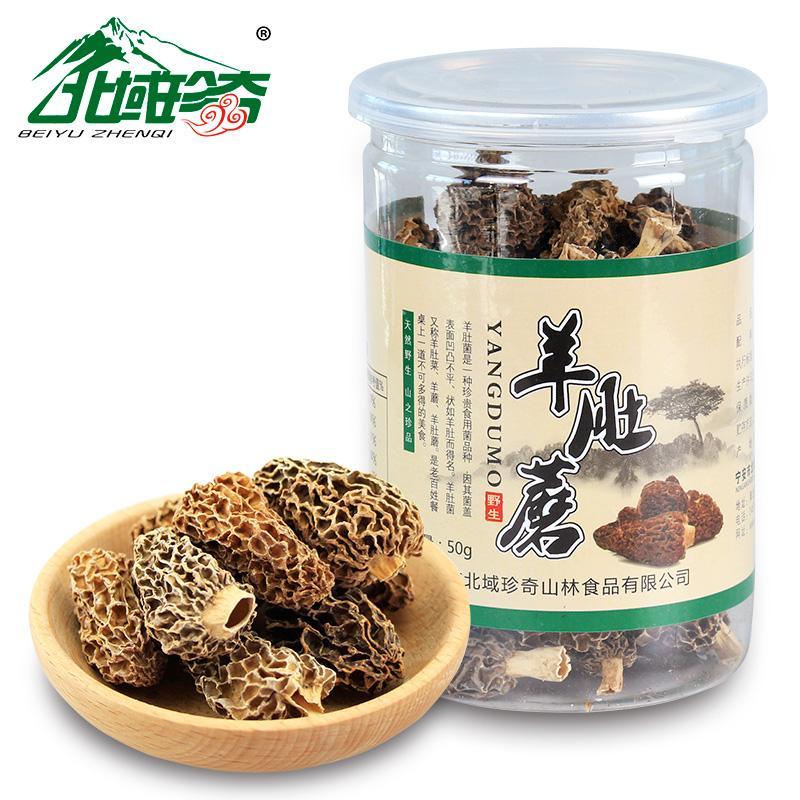 Chinese Morel Mushroom/ Dried Morel 1
