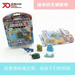 Soododo XD1901 Puzzle Tank And Helicopter Eraser