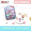 爱尚熊 XD1903 美人鱼