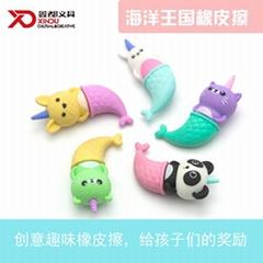 爱尚熊 XD1907 动物美人鱼 卡通时尚橡皮擦