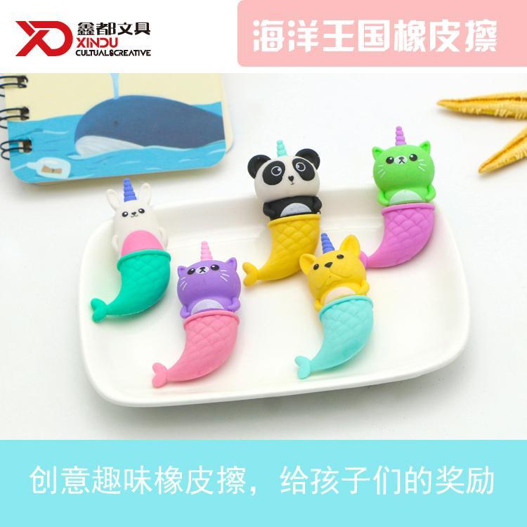 爱尚熊 XD1907 动物美人鱼 卡通时尚橡皮擦 2