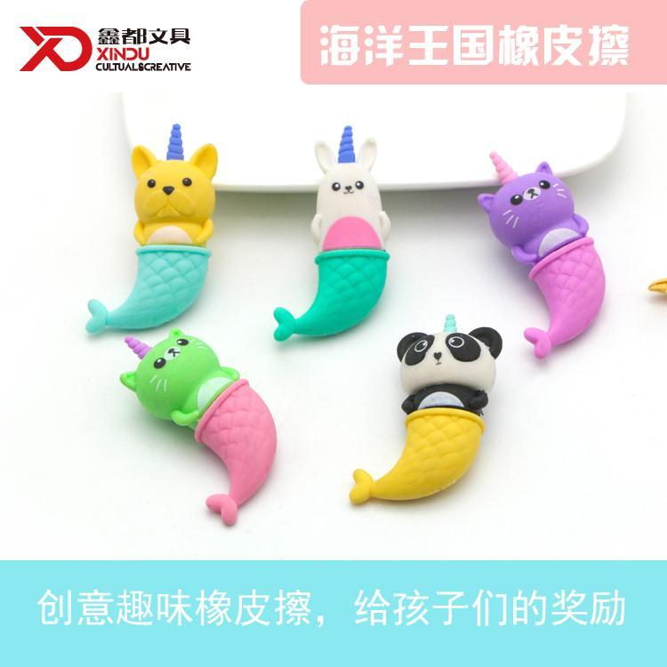 爱尚熊 XD1907 动物美人鱼 卡通时尚橡皮擦 5