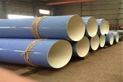 藍色塗塑鋼管