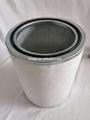Oil mist filter NOS90118014201 element TM-3E industrial vacuum pump vacuum filte 2