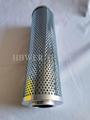 Top shaft oil pump outlet filter element DQ8302GA10H3.5C high pressure filter el 3