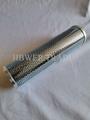 Top shaft oil pump outlet filter element DQ8302GA10H3.5C high pressure filter el 5