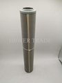High quality glass fiber filter element 300290 hydraulic filter element  3