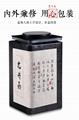 Authentic super grade West Lake Mingqian green tea gift box 4