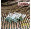 Fujian Gaoshan Tea Anxi tea super orchid Tieguanyin 1