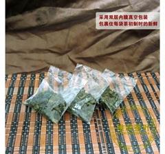Fujian Gaoshan Tea Anxi tea super orchid