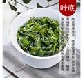 Fujian Gaoshan Tea Anxi tea super orchid Tieguanyin 2