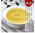 Fujian Gaoshan Tea Anxi tea super orchid Tieguanyin 3
