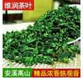 Fujian Gaoshan Tea Anxi tea super orchid Tieguanyin 4