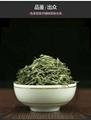 Xingyang Maojian Tea 3