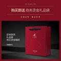 Xingyang Maojian Tea 5