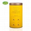 2020 new tea Junshan silver needle tea super yellow tea