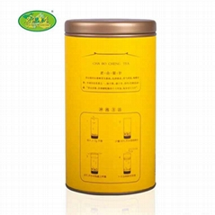 2020 new tea Junshan si  er needle tea super yellow tea