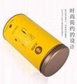 2020 new tea Junshan si  er needle tea super yellow tea 5