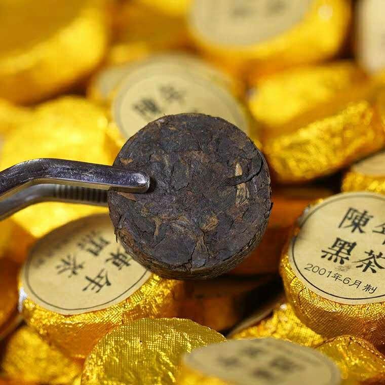 Super authentic aged gold coin black brick tea 1