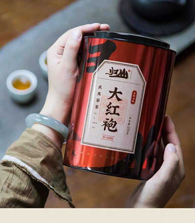 Super grade Dahongpao tea authentic oolong tea 2