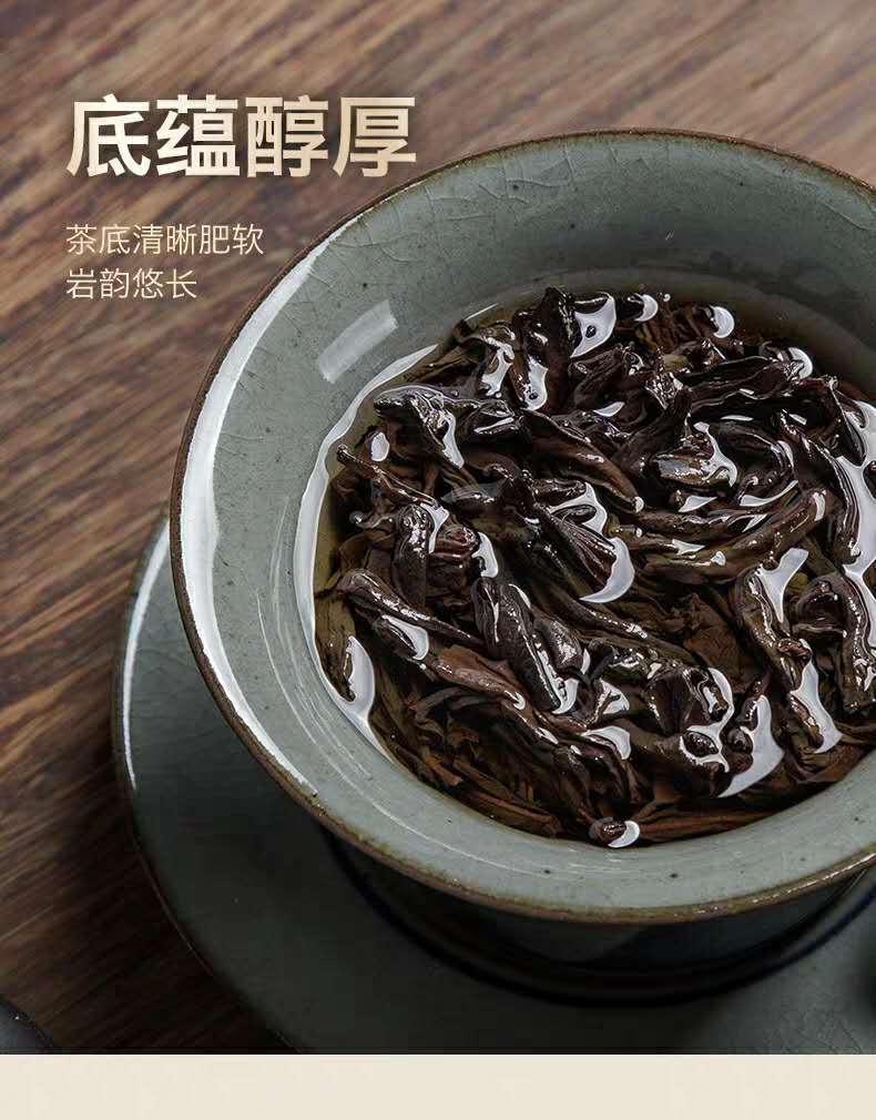 Super grade Dahongpao tea authentic oolong tea 3