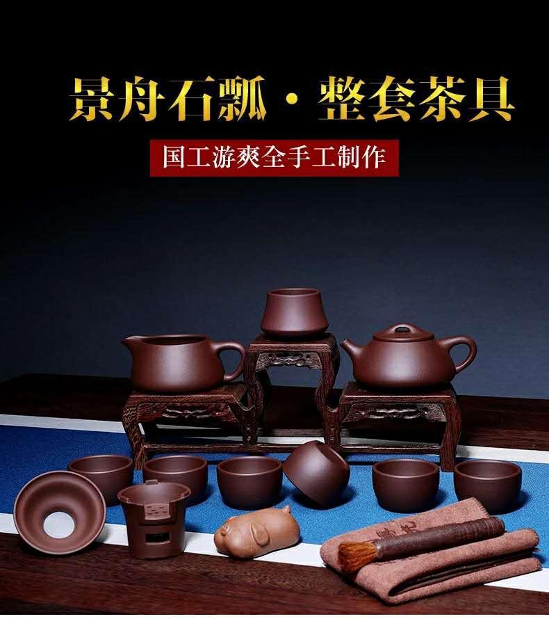 Yixing Zisha teapot is a complete set of domestic Kungfu teapot 1