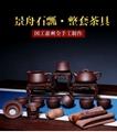 Yixing Zisha teapot is a complete set of domestic Kungfu teapot