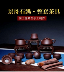 Yixing Zisha teapot is a complete set of domestic Kungfu teapot
