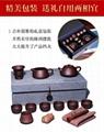 Yixing Zisha teapot is a complete set of domestic Kungfu teapot 2