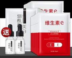 Water replenishing white mask set