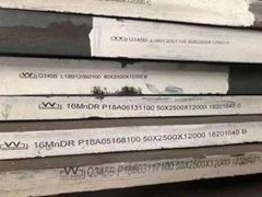 16MnDR低溫容器鋼板