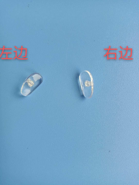 PVC料鼻托L-18 2
