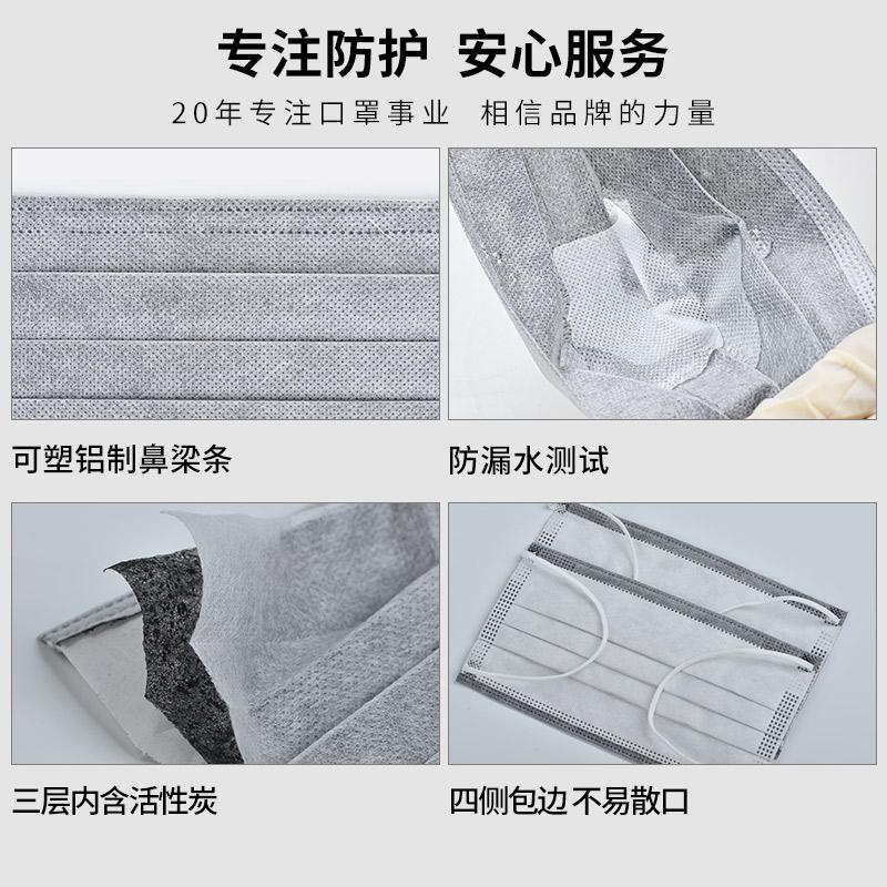 護博士廠家直銷一次性活性炭口罩  3