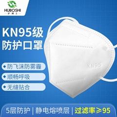 厂家直供KN95现货民用一次性口罩