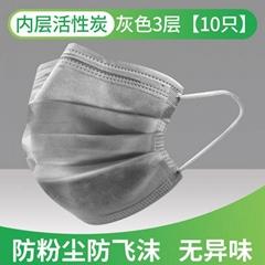 一次性活性炭口罩厂家直销现货