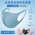 護博士防護面具口罩儿童青少年專用立體春夏季防風透氣  1