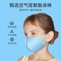 護博士防護面具口罩儿童青少年專用立體春夏季防風透氣  3