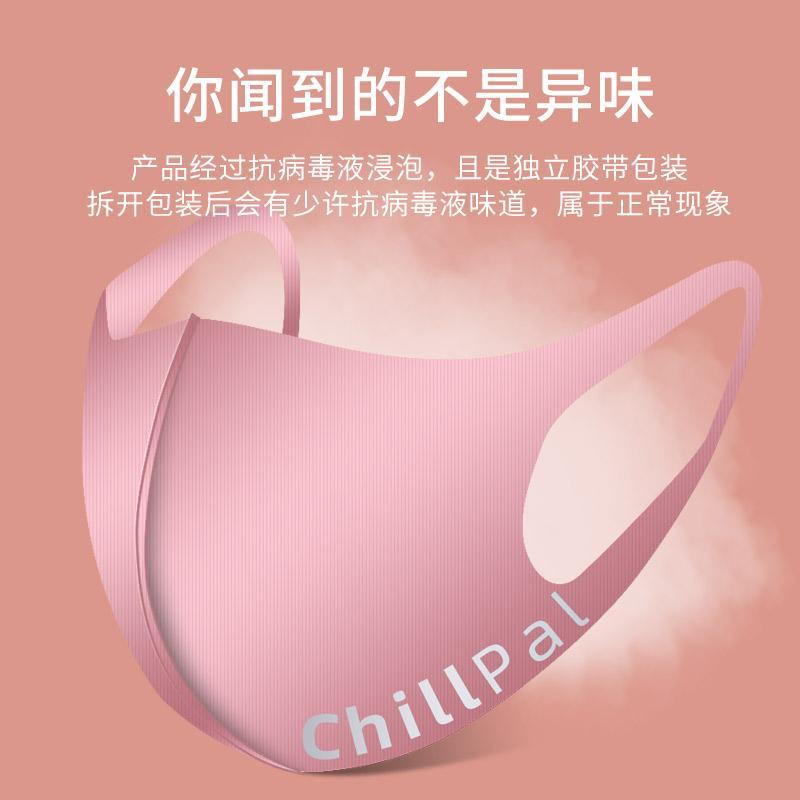 護博士防護口罩儿童立體瘦臉春夏季防塵  3
