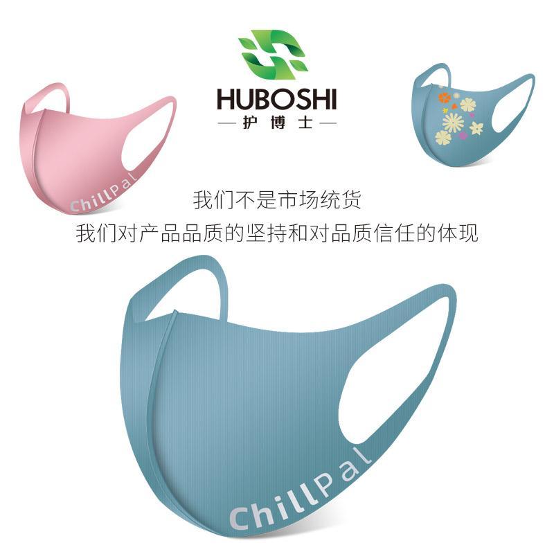 護博士防護口罩儿童立體瘦臉春夏季防塵  5