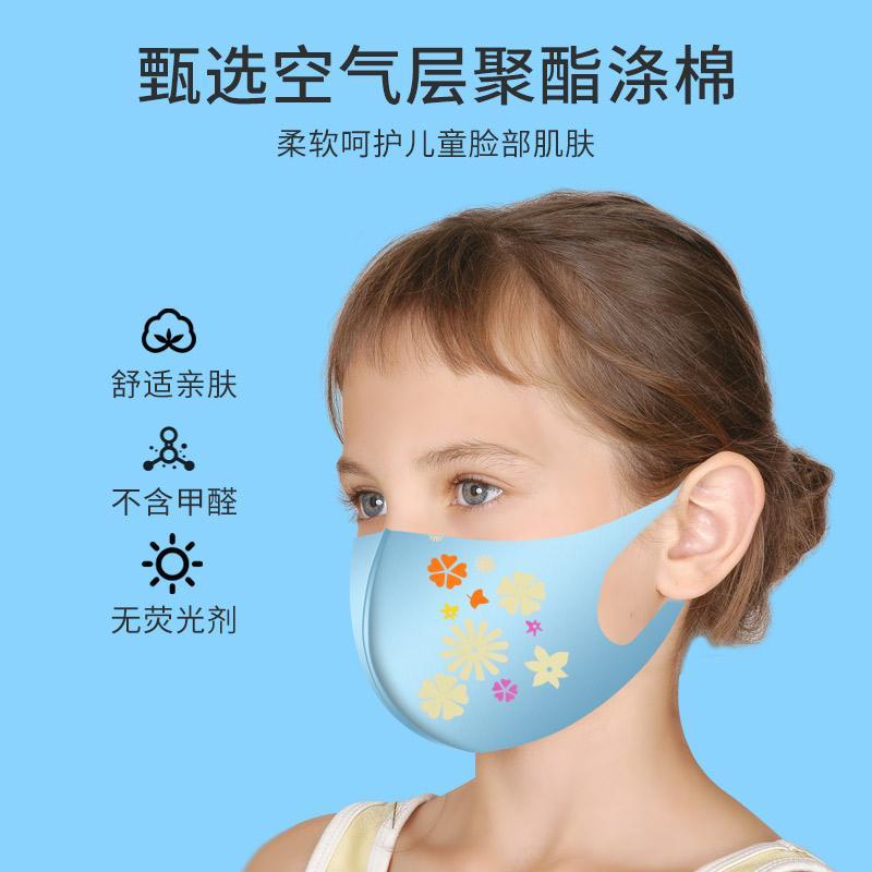 護博士防護口罩儿童立體瘦臉春夏季防塵  2