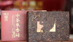 Yunnan Puer Tea