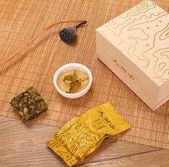 2020 Spring Tea Organic Oolong Tea