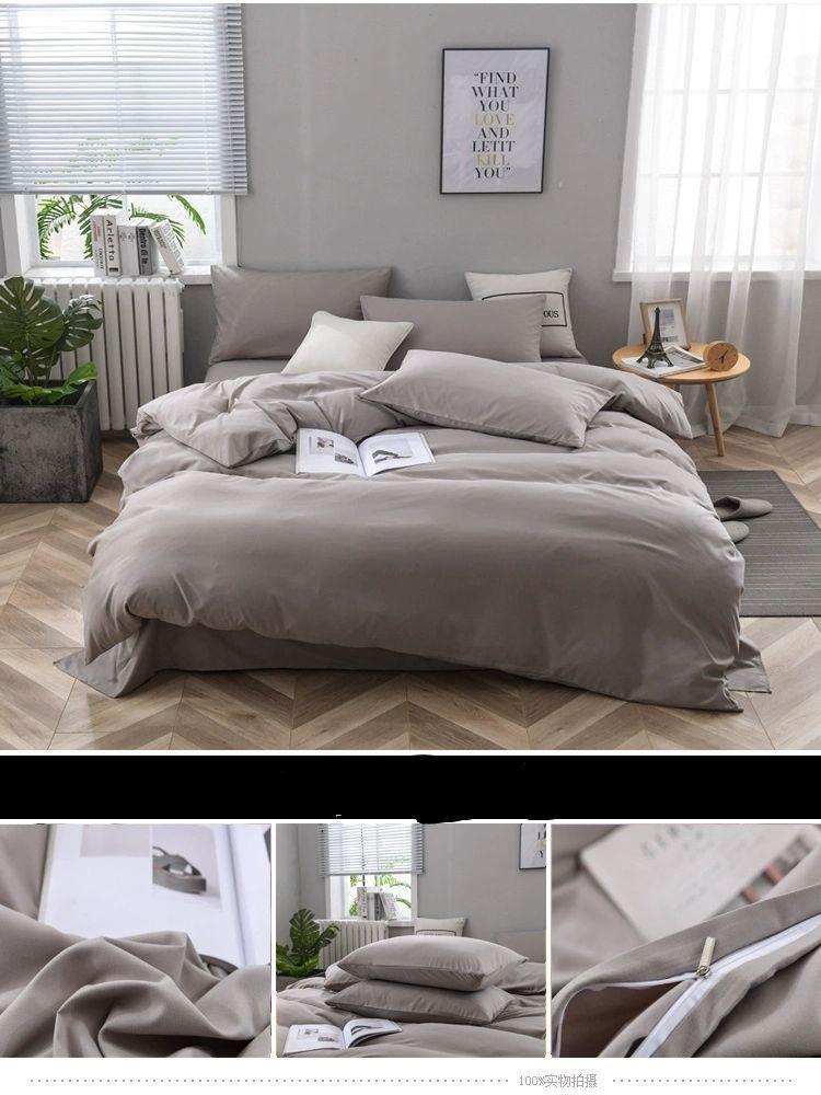 a four-piece cotton bedding set 5