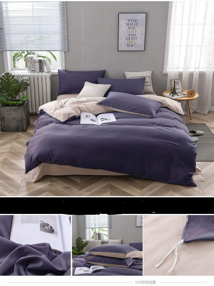 a four-piece cotton bedding set 7
