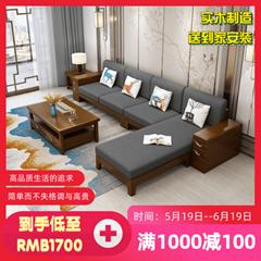 实木沙发组合现代新中式客厅木质家具橡胶木经济型组装中式木沙发